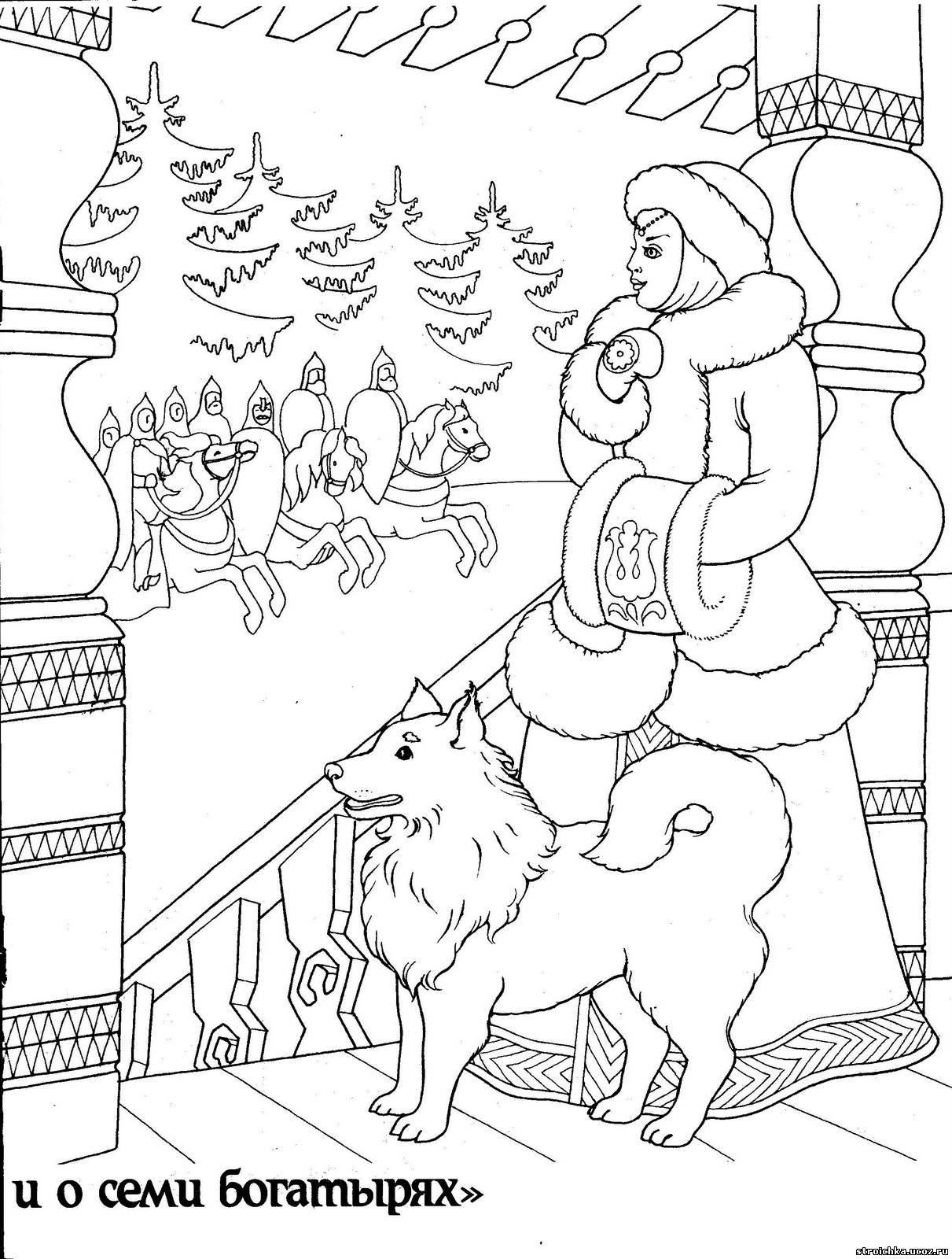раскраска сказка о мёртвой царевне и семи богатырях